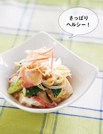 たこと豆腐の冷製菜