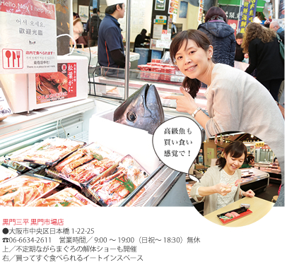 市場は常に活気いっぱい。新鮮な魚や肉、野菜だけでなく、ホルモン焼きなど惣菜目当てのお客さんも多数