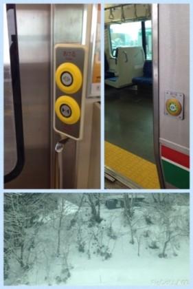 電車ぼたん