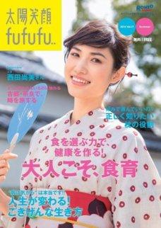 vol.17/2014 SUMMER
