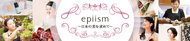epiism