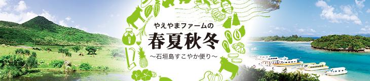 tit_farm