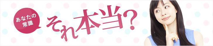 tit_jyoshiki