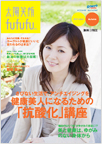 vol.10/2012 AUTUMN