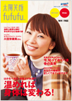 vol.11/2013 WINTER