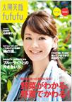 vol.13/2013 SUMMER
