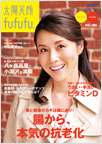 vol.14/2013 AUTUMN