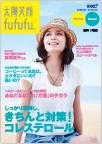 vol.9/2012 SUMMER