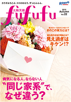 vol.22/2015 AUTUMN