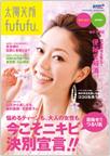 vol.4/2011 SPRING