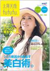 vol.5/2011 SUMMER