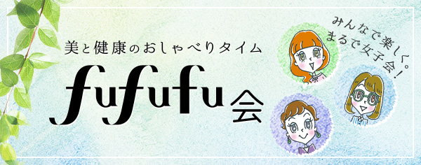 fufufu会