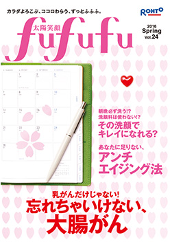vol.24/2016 SPRING