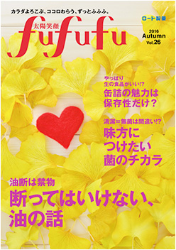 vol.26/2016 AUTUMN