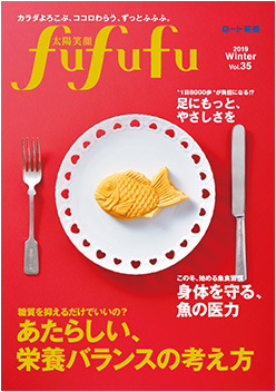 vol.35/2018 WINTER
